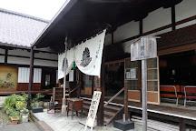 Kaiko-ji Temple, Kyoto, Japan