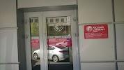 Банк Русский Стандарт, Интернациональная улица, дом 47, корпус 2 на фото Тамбова
