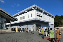 Adachi Museum of Art, Yasugi, Japan