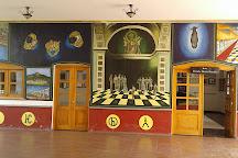 Museo Taurino, Huamantla, Mexico