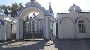 Орус чиркөөсү, улица Тоголок Молдо, дом 70А на фото Бишкека