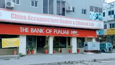 The Bank of Punjab islamabad