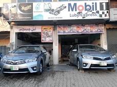 Lube Express Mobil 1 Sialkot