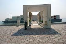 Msheireb Enrichment Centre, Doha, Qatar