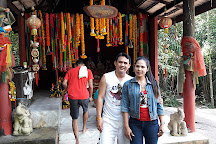 Khao Chamao Khao Wong National Park, Thailand