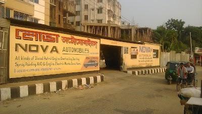 Nova Automobiles