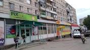 Fix Price, улица генерала Штеменко на фото Волгограда