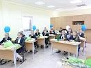 Гимназия № 2 г. Балаково