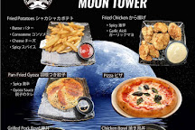 Moon Tower, Chuo, Japan