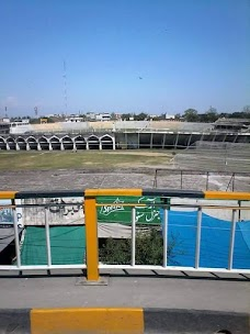 Jinnah Cricket Stadium Sialkot