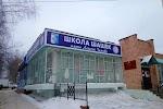 Школа шашек им. А. Чижова, Молодёжная улица на фото Ижевска