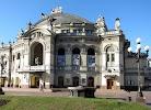 Национальная опера Украины им. Т. Г. Шевченко, Владимирская улица на фото Киева
