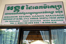 Angkor Seeing Hands Massage By Blind, Siem Reap, Cambodia
