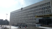 Ренессанс Кредит, площадь Ленина на фото Пятигорска