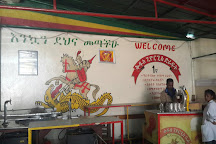 St. George Brewery, Addis Ababa, Ethiopia
