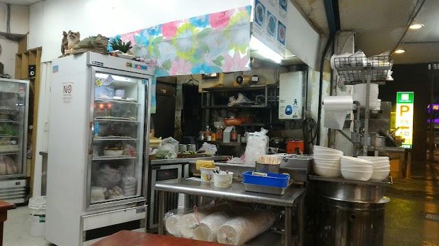 Matsu Noodle Shop