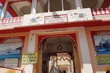 Shree Tripura Sundari Temple, Banswara, India