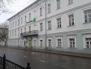 Россельхозбанк, улица Ленина, дом 6 на фото Костромы
