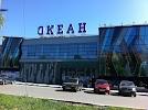 Океан, гастроном, улица Кирова на фото Ижевска