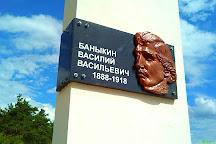Tatishchev Monument, Tolyatti, Russia