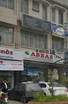 Abbas International Travels Pvt Ltd