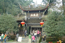 Mount Qingcheng, Chengdu, China