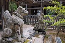 Kamosu Shrine, Matsue, Japan