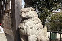 Nagoya Seimei Shrine, Nagoya, Japan