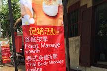 Banphrayalanna Massage for Health, Chiang Mai, Thailand
