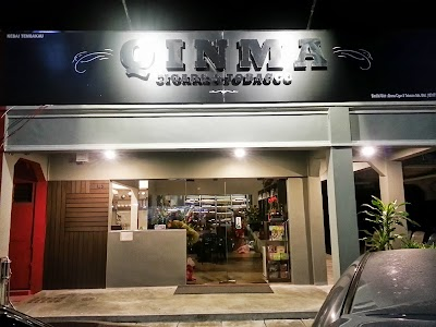 Qinma Cigars & Tobacco