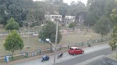 CMERI CHILDREN PARK.