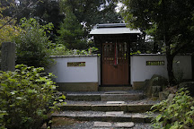 Nomi Shrine, Takatsuki, Japan