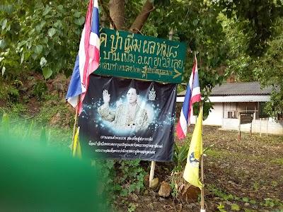 Wat PA Phoem Phon Phatthana Priest's Camp Site