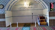 Masjid Riyadh Ul Jannah karachi