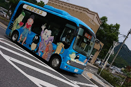 Автобусная станция   Sakaiminato
