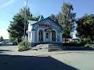 Исток-фарм Аптека на фото Данкова