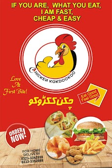 Chicken Kokdookoo dera-ghazi-khan