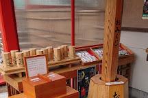 Gokoku Shrine, Sendai, Japan