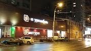 Шатура мебель, Московская улица, дом 119/123 на фото Саратова
