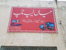 Mian Laptop And Computer Repairing Centre Sialkot