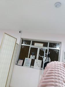 Neem Estética Salón Spa 4