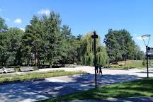 Park Alyye Parusa, Voronezh, Russia