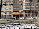 Мебель Люкс, улица Пушкина на фото Ставрополя