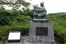 Nihon Daira Yume Terrace, Shizuoka, Japan