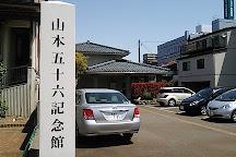 Yamamoto Isoroku Memorial Hall, Nagaoka, Japan