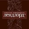Лендлорд, улица Малюгиной на фото Ростова-на-Дону