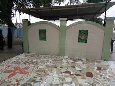 Hazrat Kallu Shah Baba Dargah malegaon