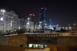 Железнодорожная станция  Warszawa Śródmieście