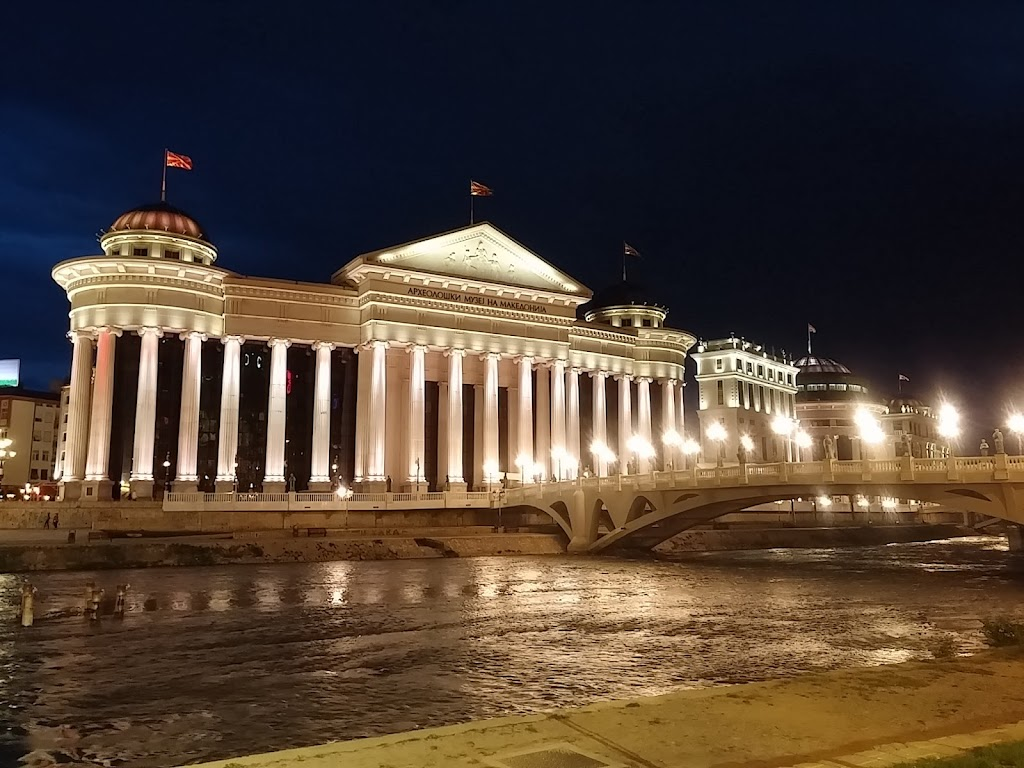 Фото Скопье: Скопье