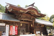 Sanage Shrine, Toyota, Japan